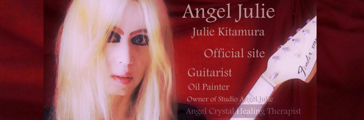 Angel Julie [Julie Kitamura/北村樹麗] Official site